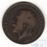 1 пенни, 1917 г., Великобритания(Георг V)