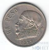 1 песо, 1977 г., Мексика
