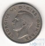 2 шиллинга, 1948 г., Великобритания(Георг VI)
