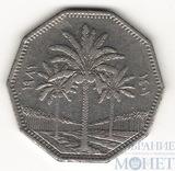 1 динар, 1981 г., Ирак
