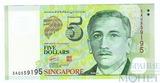 5 долларов, 1999 г., Сингапур