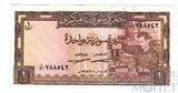 1 фунт, 1982 г., Сирия