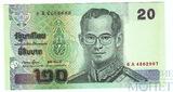 20 бат, 2003 г., Таиланд