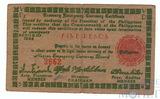 5 песо,, 1944 г., Филиппины