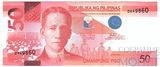 20 песо, 2010 г., Филиппины