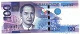 100 песо, 2010 г., Филиппины