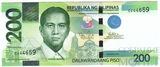 200 песо, 2010 г., Филиппины