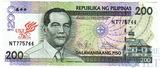 200 песо, 2011 г., Филиппины