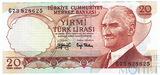 20 лир, 1970 г., Турция