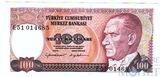 100 лир, 1970 г., Турция