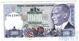 1000 лир, 1970 г., Турция