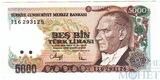 5000 лир, 1970 г., Турция