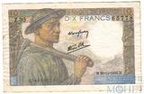 10 франков, 1942 г., Франция
