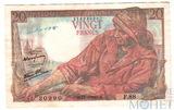 20 франков, 1943 г., Франция