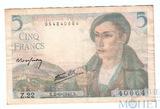 5 франков, 1943 г., Франция