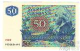 50 крон, 1989 г., Швеция