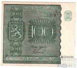 100 марок, 1945 г., Финляндия