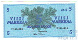 5 марок, 1963 г., Финляндия