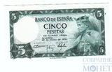 5 песо, 1954 г., Испания