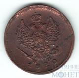 2 копейки, 1820 г., ЕМ НМ