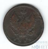 2 копейки, 1818 г., КМ ДБ