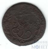 деньга, 1772 г., ЕМ