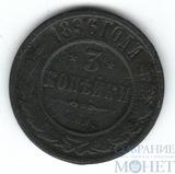 3 копейки, 1896 г., СПБ