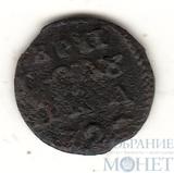 """Полушка, 1722 г., """"Год цифрами"""""""