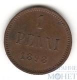Монета для Финляндии: 1 пенни, 1898 г.