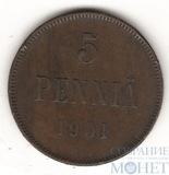 Монета для Финляндии: 5 пенни, 1901 г.