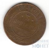 5 копеек, 1868 г., ЕМ