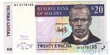 20 квача, 2007 г., Малави