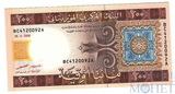 200 угия, 2006 г., Мавритания