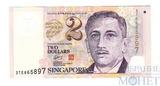 2 доллара, 2006 г., Сингапур