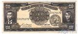 20 песо, 1949 г., Филиппины