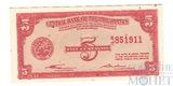 5 сентаво, 1949 г., Филиппины