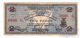 2 песо, 1941 г., Филиппины