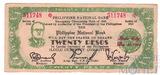 20 песо, 1942 г., Филиппины