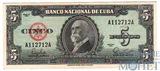 5 песо, 1960 г., Куба
