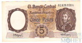 5 песо, 1960 г., Аргентина