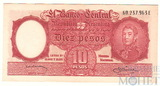 10 песо, 1953-1960 г., Аргентина