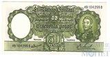 50 песо, 1968 г., Аргентина