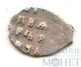 копейка, серебро, 1702 г.