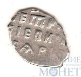 копейка, серебро, 1700 г.