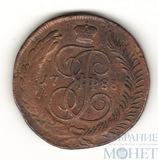"5 копеек, 1788 г., ММ,""перечекан"""