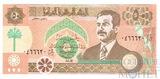 50 динар, 1991 г., Ирак