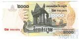 2000 риель, 2007 г., Камбоджа