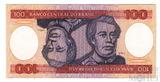 100 крузейро, 1981 - 1984 гг., Бразилия