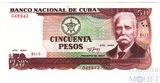 50 песо, 1990 г., Куба