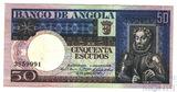 50 эскудо. 1973 г., Ангола